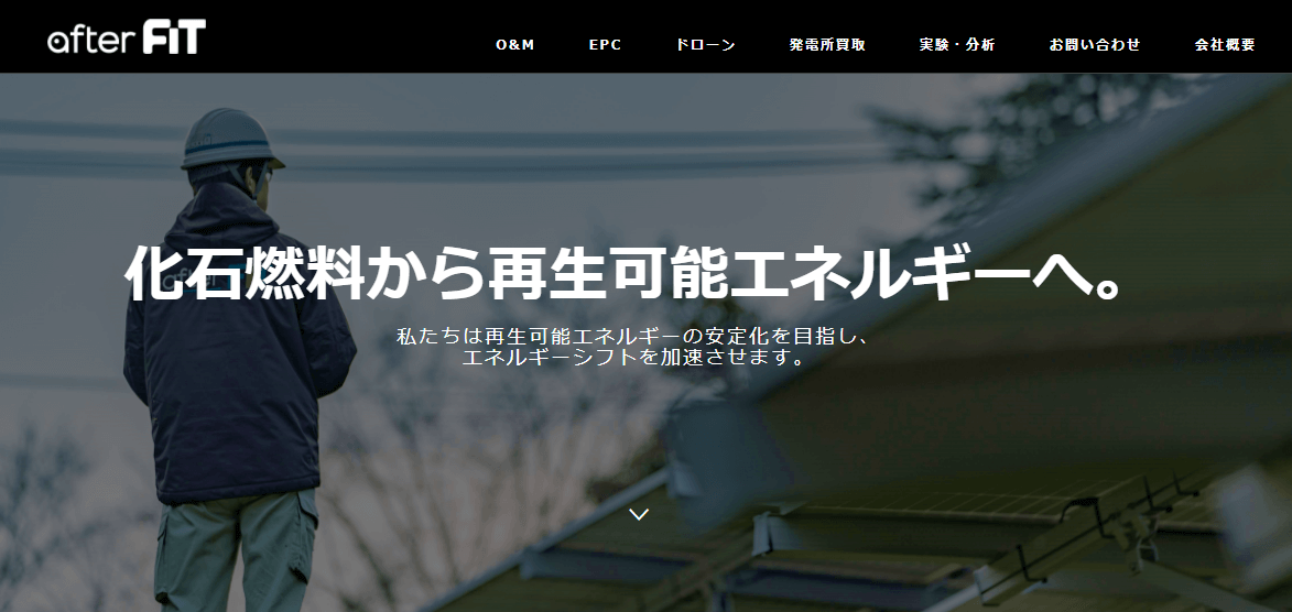afterFIT(株式会社afterFIT(アフターフィット))の画像