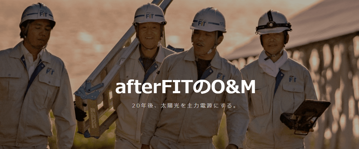 afterFITの画像3